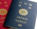 Nhật Bản sở hữu tấm hộ chiếu quyền lực nhất - Việt Nam xếp hạng 87